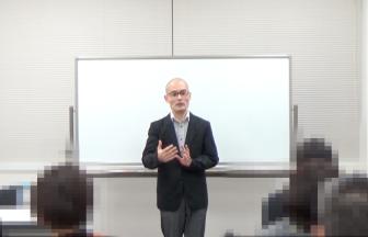 2019年1月19日 大阪開催!質疑応答タイム徹底攻略講座