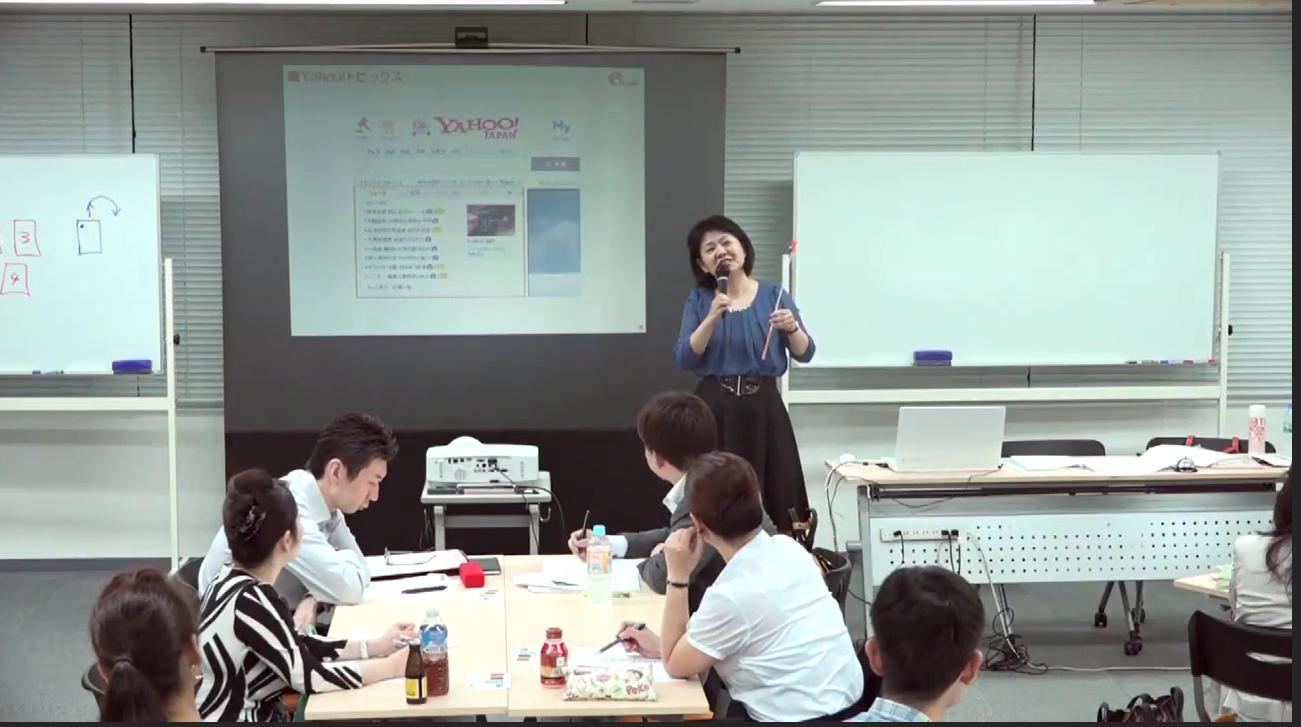 日本プロフェッショナル講師協会