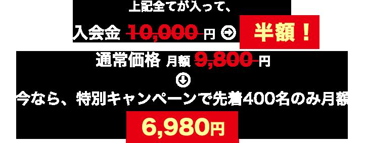 cam-txt-01.png