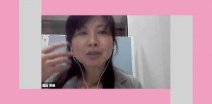 九州で活躍!働き方改革コンサルタント 園田博美さん