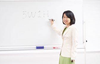 ラジオ番組に出演 下川真由美さん 山口放送「おはようKRY」ポッドキャストで聴けます